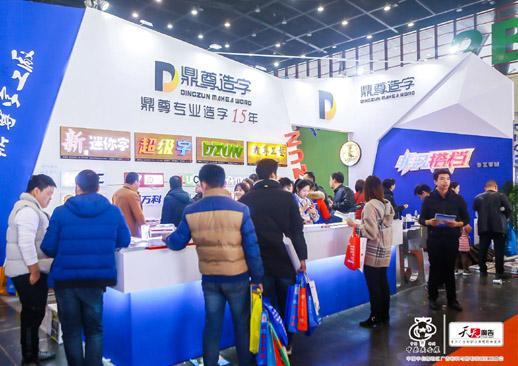 2019中国中部(郑州)数字屏显及智慧照明展览会