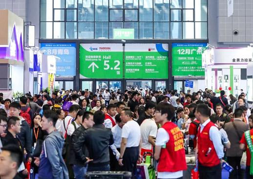 2020国际健康营养博览会(NHNE)