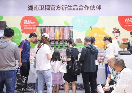 2021中国特许加盟展(广州)