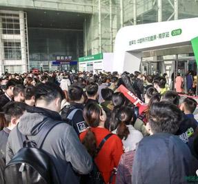 2020中国特许加盟展(广州)