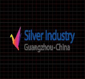 2020第七届中国国际老龄产业博览会