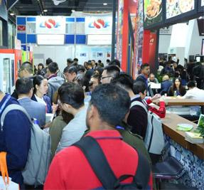 2020广州国际商业博览会暨第八届广州国际自助售货系统与设施博览交易会