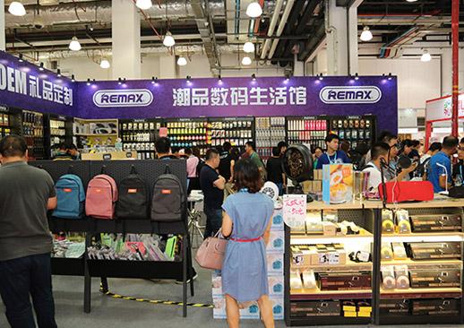 2020第18届上海国际礼品,赠品及家居用品展览会