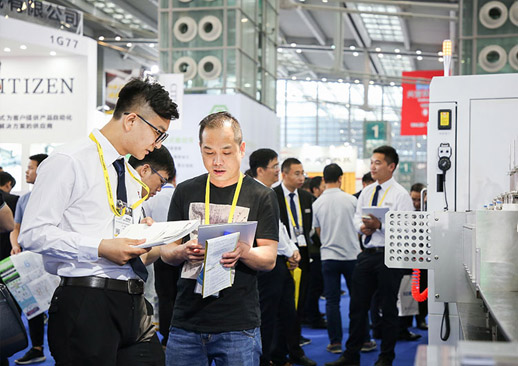 ITES深圳国际工业制造技术及设备展览会暨SIMM深圳机械展