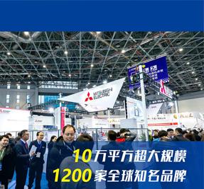 2020DME中国(东莞)机械展