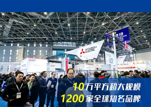 2020 DME中国(东莞)机床展