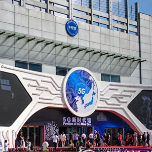 东北亚博览会带你领略5G新技术