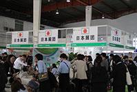 世博威CIHIE·中国国际健康产业博览会