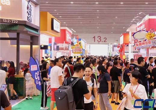 CCH2020第八届国际餐饮连锁加盟展·深圳站