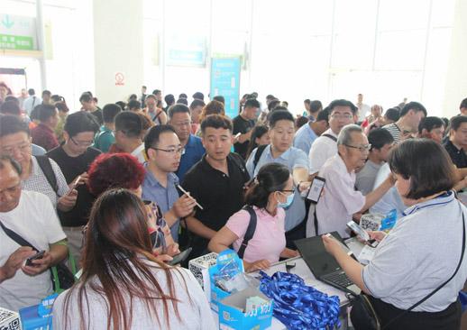 2020中国(青岛)国际健康食品产业博览会