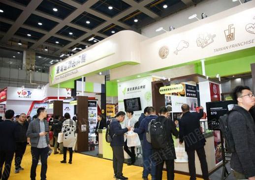 第59届中国特许加盟展(上海)
