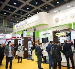 第57届中国特许加盟展(上海)