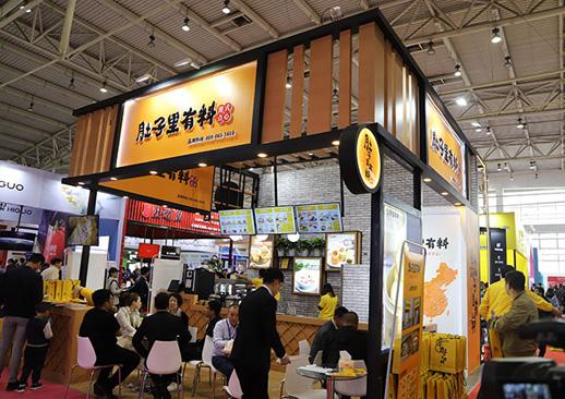 BFE 2020郑州连锁加盟展览会