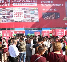 2020第41届中国(济南)国际美容美发化妆品产业博览会