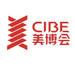 第24届中国(北京)国际美博会