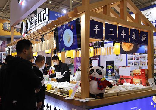 BFE·2020年第39届北京国际连锁加盟展
