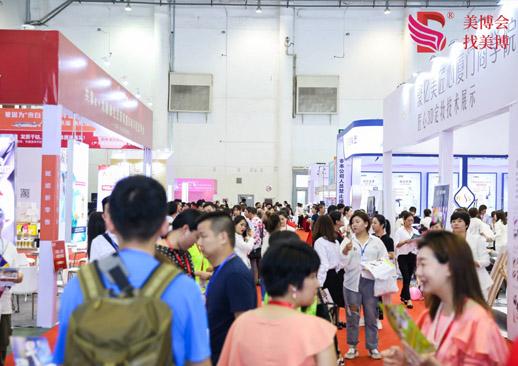 2020厦门国际美容美发化妆用品博览会