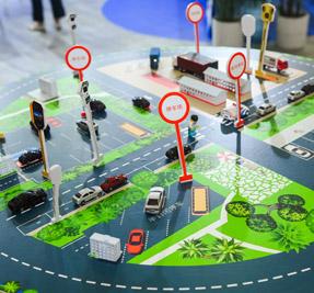 2020中国(上海)国际智慧停车展览会