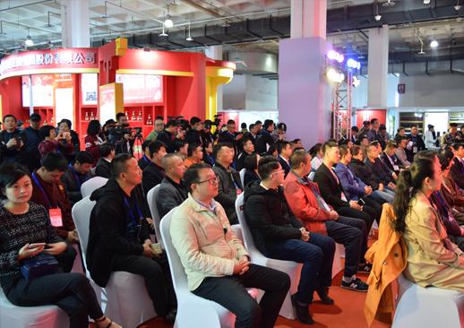 AIFE 2020亚洲(北京)国际食品饮料博览会