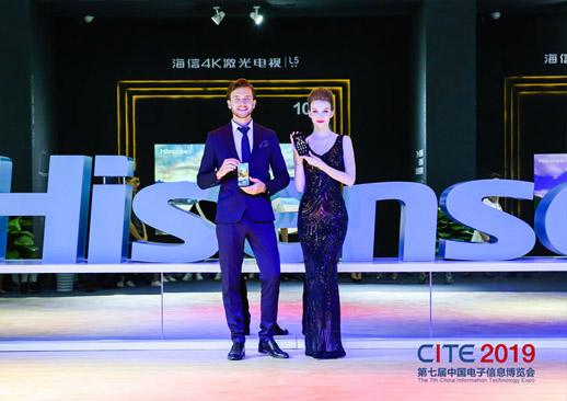 CITE 2020 第八届中国电子信息博览会