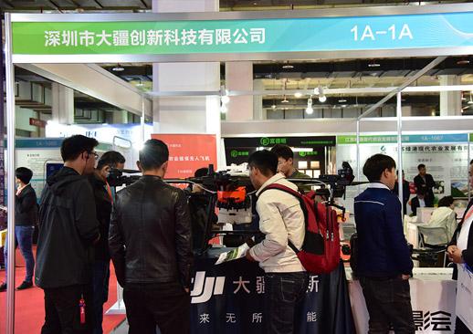 2020第十一届中国国际现代农业博览会