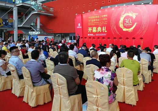2021第35届广州陶瓷工业展