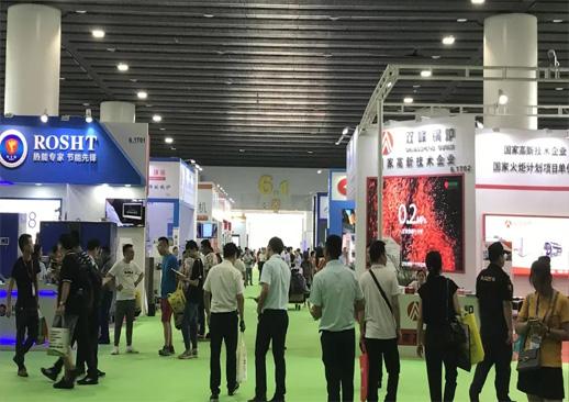 2021第十届亚太国际生物质能展