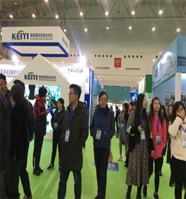 第五届武汉国际泵阀、管道及水处理展览会
