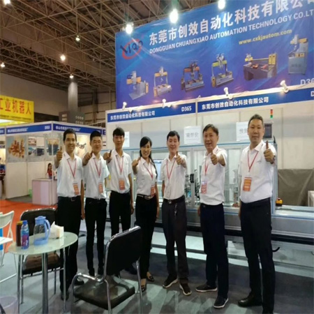 苏州国际伺服、运动控制及直线运动产业展览会:工厂的未来风向标