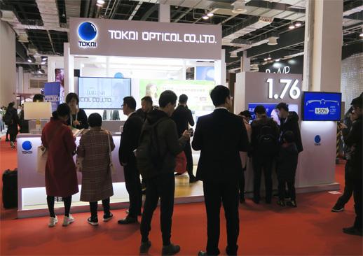 第二十届中国(上海)国际眼镜业展览会