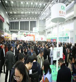 第21届中国国际农用化学品及植保展览会