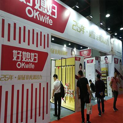 广州国际日用百货、家庭用品及不锈钢制品展览会:居家也要拥有性价比