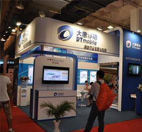2021第十一届中国北京国际煤化工展览会