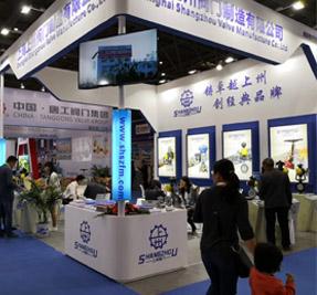 2021中国西部国际化工展览会