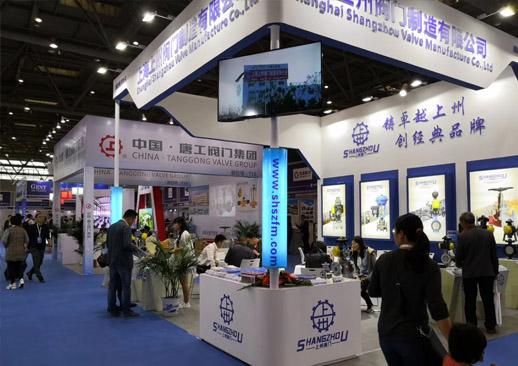 2020中国西部国际化工展览会