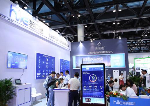 2020第八届北京国际新风系统、空气净化器、除甲醛及油烟净化展览会