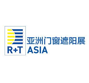 2022第17届R+T Asia亚洲门窗遮阳展
