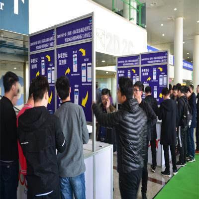 中国中部郑州国际装备制造业博览会:国际装备最全的展会