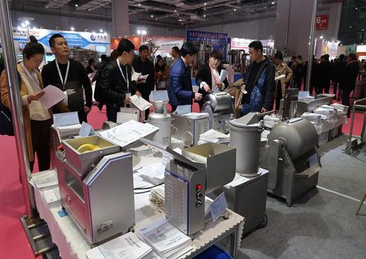 第二十四届中国国际食品添加剂和配料展览会