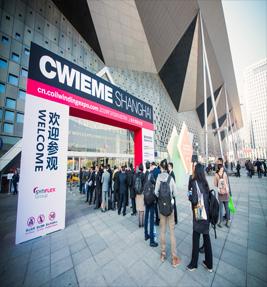 2020中国(上海)国际绕线机、线圈、绝缘材料和电机制造展览会