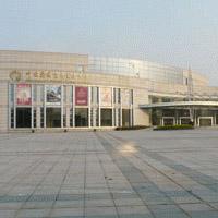 中山黄圃国际会展中心