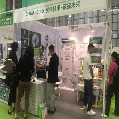 2020深圳国际健康养生品牌展览会:让健康融入你我