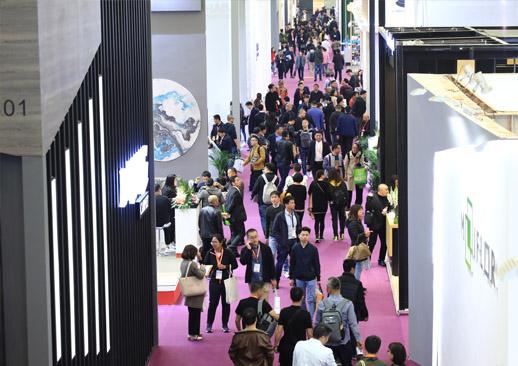 2020中国国际地面材料及铺装技术展览会