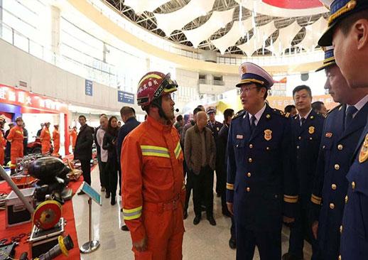 """2021""""一带一路""""中国(吉林)安全与 应急产业博览会"""