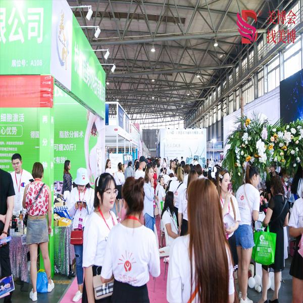 2020第13届昆明国际美博会,将延期至9月18-20日,在昆明国际会展中心举办!