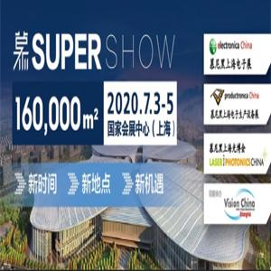 慕尼黑上海光博会,将于7月焕新亮相国家会展中心(上海)