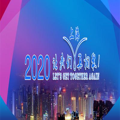 2020中国上海客房用品及电器博览会:让顾客有回家一般的感觉