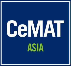 CeMAT ASIA 2020 亚洲国际物流技术与运输系统展览会
