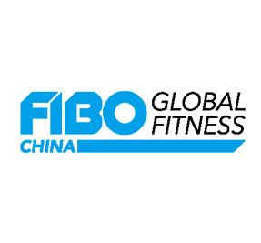 2020FIBO CHINA上海国际健身与健康生活方式展览会