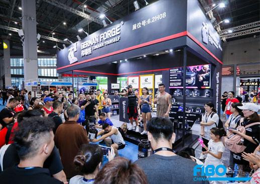 FIBO CHINA上海国际健身与健康生活方式展览会